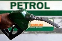 14 दिन में पेट्रोल और डीज़ल के दाम में आया लगभग 8 रुपये तक का उछाल, जानिए रेट