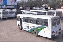 Rajasthan: आज से इन 55 मार्गों पर शुरू हुआ रोडवेज बसों का संचालन, देखें सूची