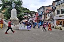 COVID-19: शिमला में फिर Lockdown लगाने की मांग, बाजार बंद करने की चेतावनी