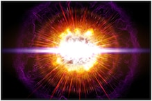 सबसे ताकतवर सुपरनोवा से निकली 200 खरब गीगाटन टीएनटी विस्फोट के बराबर ऊर्जा