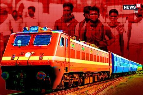 गोरखपुर आ रही श्रमिक स्पेशल ट्रेन हो गई फुल तो UP के 120 मजदूरों को पुणे में ही रोका