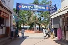 प्रतापगढ़ में फूटा कोरोना बम, एक दिन में 22 पॉजिटिव केस मिलने से मचा हड़कंप