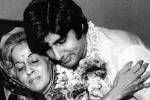 Mother's Day पर अमिताभ बच्चन ने किया मां को याद, गाया इमोशनल गाना, Video Viral