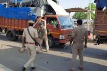झांसी में प्रवासी मजदूरों ने किया जमकर हंगामा, पुलिस ने भांजी लाठियां