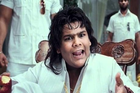 सलमान खान की फिल्म रेडी के 'छोटे अमर चौधरी' का निधन, कैंसर के पेशेंट थे मथुरा के मोहित बघेल