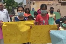 Lockdown 5.0: मेरठ में बच्चों ने पोस्टर लेकर योगी अंकल से लगाया गुहार