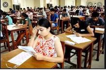 Osmania University Exam Time Table 2020: बीएससी की डेटशीट जारी, देखें शेड्यूल