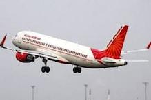 Vande Bharat Mission: विदेशों में फंसे राजस्थानी 12 फ्लाइट्स से लौटेंगे जयपुर