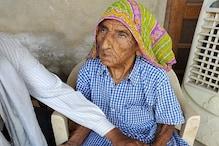 चरखी दादरी: 105 साल की बुजुर्ग छनकौर, जो सुबह पीती हैं राबड़ी, दिन में खाती हैं चने की रोटी