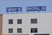 एयरपोर्ट जैसा होगा भोपाल रेलवे स्टेशन का मैनेजमेंट, की जा रही ऐसी व्यवस्था...