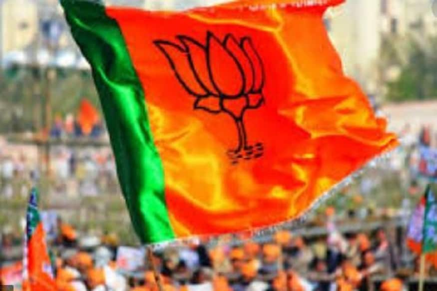 Maharashtra BJP to protest against government