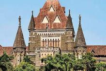 बॉम्बे HC ने बलात्कारी पति का साथ देने वाली महिला की जमानत याचिका की खारिज