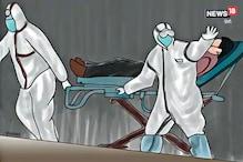 मुम्बई से आया एम्बुलेंस ड्राइवर निकला कोरोना पॉजिटिव, प्रतापगढ़ में 6 संक्रमित