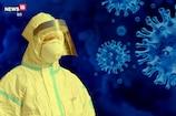 झारखंड में Corona Virus के 13 नए मामले आए सामने, कुल 241 मरीज हुए संक्रमित