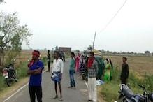 क्वारेंटाइन सेंटर से लौटे शख्स की मौत, ग्रामीणों ने शव को गांव से निकाला