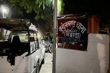महिला पुलिसकर्मी के पॉजिटिव मिलते ही बिहार का ये पूरा थाना हुआ कोरेंटाइन
