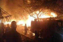 दिल्ली के तुगलकाबाद इलाके में लगी भयंकर आग, चपेट में आईं 700 झुग्गियां