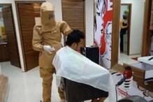 MP: बाल काटने के लिए PPE किट पहनना होगा, इतने नियमों को करना होगा फॉलो