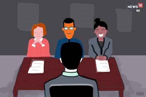 यूपीएससी के इंटरव्यू में अधिकतर पूछे जाने वाले सवाल इतने अजीब होते है कि परीक्षार्थी का दिमाग चकरा जाता है.