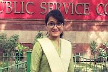 मिसाल : झुग्गी में रहने वाली इस लड़की ने ऐसे पास की UPSC की परीक्षा और बनी IAS