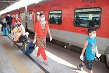 रेलवे जल्द ही शुरू करेगा 90 नई स्पेशल ट्रेनें, देखें यहां पूरी लिस्ट
