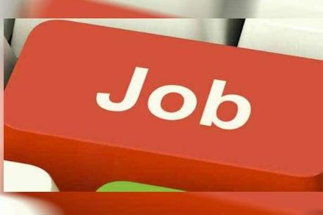 ITI और 10वीं पास उम्मीदवारों के लिए सुनहरा मौका, करें बंगलूरू में नौकरी