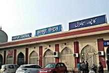 कूड़ा मुक्त शहर की रेटिंग से बाहर हुआ कानपुर, इन शहरों को मिली सिंगल रेटिंग