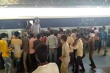 30 घंटे से भूखे श्रमिक ट्रेन के यात्रियों ने कानपुर में खाने के पैकेट लूटे