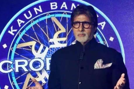 अमिताभ बच्चन ने पूछा KBC Registration का आखिरी सवाल, इस बॉलीवुड एक्ट्रेस से है जुड़ा, बेहद आसान जवाब