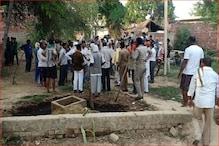 गांव में घुसा तेंदुआ, 9 लोगों को किया घायल, ग्रामीणों में दहशत