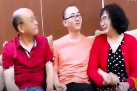 चीन : 32 साल पहले हुआ था अपहरण, अब वास्तविक माता-पिता से मिल पाया
