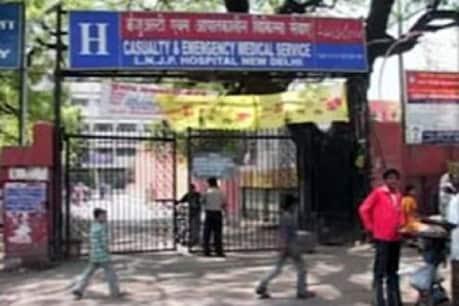 दिल्ली के इस हॉस्पिटल ने मेडिकल स्टाफ को सुनाया फरमान, खाली करें होटल या धर्मशाला का कमरा
