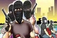 दो बड़ी डकैती से दहला बिहार,गन पॉइंट पर बैंक से लाखों का कैश लेकर भागे बदमाश