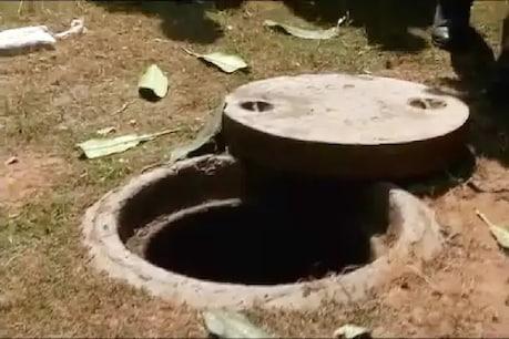 बिहार: 25 फीट गहरे मेनहोल में गिरा दो साल का मासूम, जान की परवाह किए बिना छात्र ने कूदकर बचाई जान