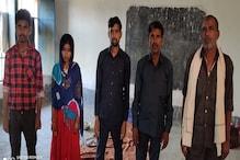 Lockdown: नालंदा में शादी के बाद स्कूल में फंसे दूल्हा-दुल्हन और बाराती