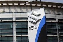 Maruti ने बदला कार बेचने का तरीका, ग्राहकों की सेहत ठीक रहे इसलिए बनाए नियम!