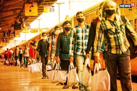 रेलवे ने कहा- प्रवासी मजदूरों के लिए अब तक चलाई जा चुकी हैं 1414 ट्रेनें