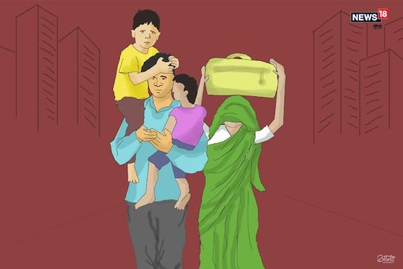 Lockdown: दिल्ली से 67000 प्रवासी लौटे उत्तराखंड, 2.5 लाख ने किया था आवेदन