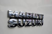 मारुति का खास ऑफर! 899 रुपए की शुरुआती EMI पर घर ले जाएं Maruti कार