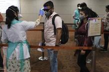 अमेरिका से आये 5 दंपतियों के साथ मुंबई हवाई अड्डे पर हुई बदसलूकी, 7 घंटे रोका