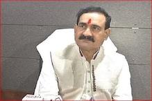 BJP का पूर्व कमलनाथ सरकार पर बड़ा आरोप, किसान कर्ज माफी को बताया बड़ा घोटाला