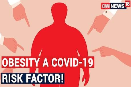 लॉकडाउन में घर बैठे-बैठे कैसे और कितने मोटे हो रहे हैं लोग?