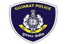 गुजरात पुलिस ने जारी किया कांस्टेबल सेलेक्शन लिस्ट, ऐसे करें चेक