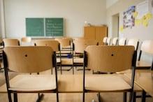 लॉकडाउन में स्कूल फ़ीसः हाईकोर्ट के आदेश को सुप्रीम कोर्ट में चुनौती