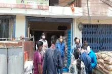 40 रुपए बढ़ाकर बेचा नमक, रायगढ़ SDM ने लगाया 1 लाख जुर्माना