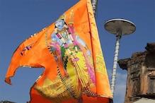 राम मंदिर निर्माण में भेजी जाएगी हिमाचल के तीर्थ स्थलों की मिट्टी और पानी