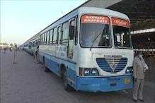 सिरसा: 25 रोडवेज बसों से उत्तर प्रदेश के लिए रवाना हुए 1 हजार प्रवासी श्रमिक