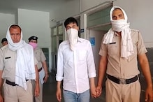 नूंह: नाबालिग लड़की से रेप करने वाला आरोपी टीचर गिरफ्तार