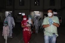 COVID-19: रोहतास में 17 मरीजों ने जीती कोरोना से जंग, अस्पताल से हुए डिस्चार्ज