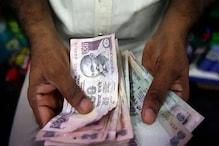 EPS में आपकी सैलरी से जमा होता है पैसा, जानें कितनी मिलेगी पेंशन!